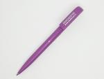 Ручки с логотипом пластик