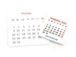 Блокнот календарь для магнита