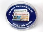 Монетницы пластиковые прозрачные